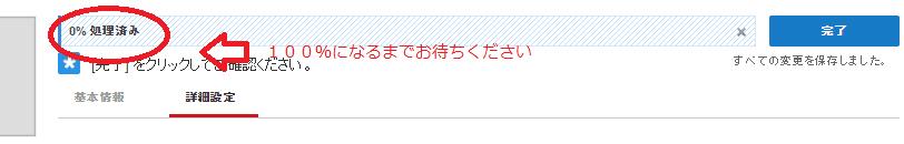 ダウンロード (4.4)